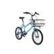 ORBEA Katu 50 Citycykel blå